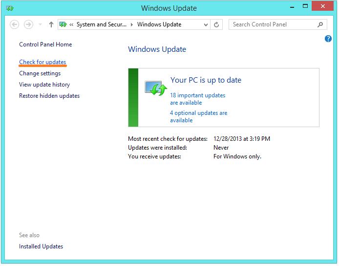 Internet Explorer 11 - Windows update - check for updates -- Windows Wally